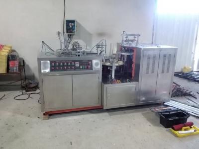 تجارت گستر ماشین | دستگاه تولید لیوان کاغذی در منزل دستگاه تولید ...تجارت گستر ماشین | دستگاه تولید لیوان کاغذی دسته دوم - تجارت گستر .